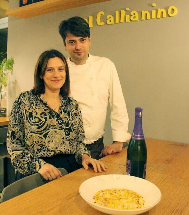 Al Callianino